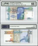 Seychelles 10 Rupees, ND 1998-2010, P-36b, Low Serial #, PMG 66