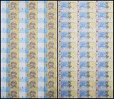 Ukraine 1 Hryvnia, 30 Pieces Uncut Sheet, 2014, P-116Ac, UNC