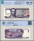 Philippines 100 Piso Banknote, 2011, P-212, UNC, TAP Authenticated