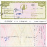 Zimbabwe 20,000 Dollars Cheque Amount Field, 2003, P-18, Used