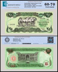 Iraq 25 Dinars Banknote, 1990 - 1411, P-74b, UNC, TAP 60 - 70 Authenticated