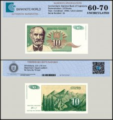 Yugoslavia 10 Dinara Banknote, 1994, P-138a, UNC, TAP 60 - 70 Authenticated