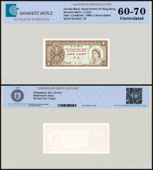 Hong Kong 1 Cent Banknote, 1986, P-325d, UNC, TAP 60 - 70 Authenticated