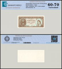 Hong Kong 1 Cent Banknote, 1971, P-325b, UNC, TAP 60 - 70 Authenticated
