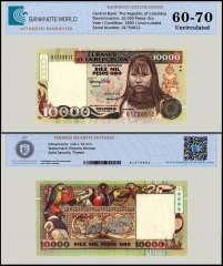 Colombia 10,000 Pesos Oro Banknote, 1993-1994, P-437, Serial # 01750612, UNC, TAP Authenticated