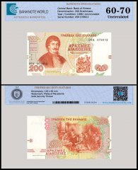 Greece 200 Drachmaes Banknote, 1996, P-204a, UNC, TAP 60 - 70 Authenticated