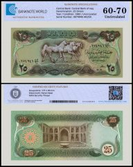 Iraq 25 Dinars Banknote, 1982 - 1402, P-72, UNC, TAP 60 - 70 Authenticated