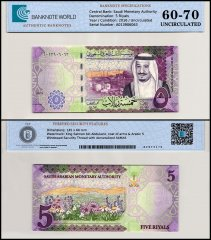 Saudi Arabia 5 Riyals Banknote, 2016, P-38a, UNC, TAP 60-70 Authenticated