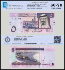 Saudi Arabia 5 Riyals Banknote, 2007, P-32a, UNC, TAP 60-70 Authenticated