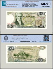 Greece 500 Drachmaes Banknote, 1983, P-201, UNC, TAP Authenticated