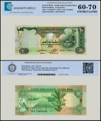 United Arab Emirates - UAE 10 Dirhams Banknote, 2009, P-27b, UNC, TAP 60-70 Authenticated