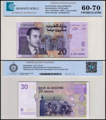 Morocco 20 Dirhams Banknote, 2005 (AH1430), P-68a, UNC, TAP 60-70 Authenticated