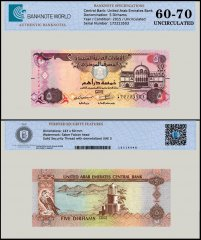 United Arab Emirates - UAE 5 Dirhams Banknote, 2015, P-26c, UNC, TAP 60-70 Authenticated