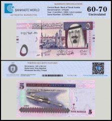 Saudi Arabia 5 Riyals Banknote, 2009, P-32b, UNC, TAP 60-70 Authenticated