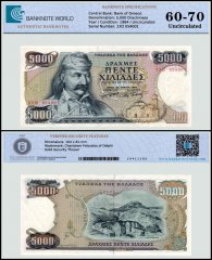 Greece 5,000 Drachmaes Banknote, 1984, P-203a, UNC, TAP 60 - 70 Authenticated