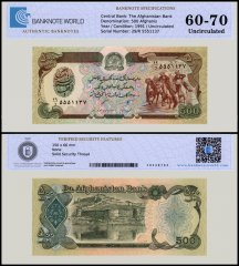 Afghanistan 500 Afghanis Banknote, 1990, P-60b, UNC, TAP Authenticated