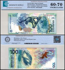 Russia 100 Rubles Banknote, 2014, P-274a, Prefix - AA, UNC, TAP 60-70 Authenticated