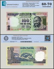 India 100 Rupees Banknote, 2016, P-105ag, UNC, TAP 60 - 70 Authenticated