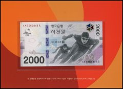 South Korea 2,000 Won Banknote w/ Folder, 2018, P-NEW, UNC