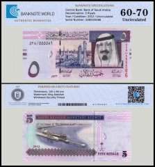 Saudi Arabia 5 Riyals Banknote, 2012, P-32c, UNC, TAP 60-70 Authenticated