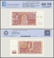 Algeria 20 Dinars Banknote, 1983, P-133a, UNC, TAP 60 - 70 Authenticated