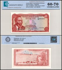 Kenya 5 Shillings Banknote, 1978, P-15a, UNC, TAP 60-70 Authenticated