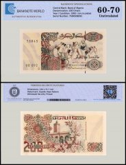 Algeria 200 Dinars Banknote, 1992, P-138, UNC, TAP 60 - 70 Authenticated