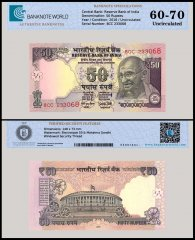 India 50 Rupees Banknote, 2016, P-104t, UNC, TAP 60 - 70 Authenticated
