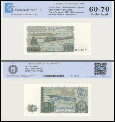 Algeria 10 Dinar Banknote, 1983, P-132, UNC, TAP 60 - 70 Authenticated