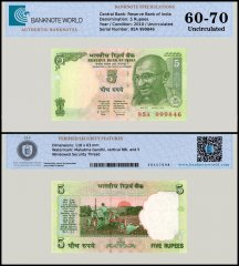 India 5 Rupees Banknote, 2010, P-94Ac, UNC, TAP 60-70 Authenticated