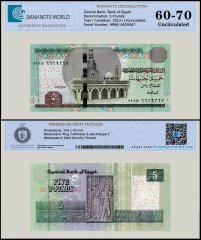 Egypt 5 Pounds Banknote, 2013, P-70, UNC, Replacement 999, TAP 60-70 Authenticated