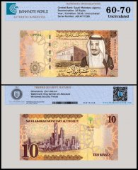 Saudi Arabia 10 Riyals Banknote, 2016, P-39, UNC, TAP 60 - 70 Authenticated
