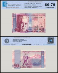 Armenia 50 Dram Banknote, 1998, P-41, UNC, TAP 60 - 70 Authenticated
