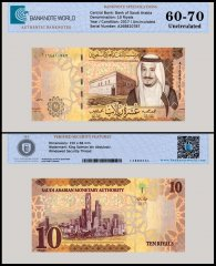 Saudi Arabia 10 Riyals Banknote, 2017, P-39b, UNC, TAP 60-70 Authenticated
