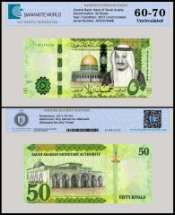 Saudi Arabia 50 Riyals Banknote, 2017 - 1438, P-40b, UNC, TAP 60 - 70 Authenticated