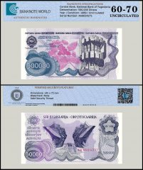 Yugoslavia 500,000 Dinara Banknote, 1989, P-98a, UNC, TAP 60 - 70 Authenticated