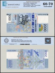 Kyrgyzstan 2,000 Som Banknote, 2017, P-NEW, Serial # AA8279131, UNC, TAP 60 - 70 Authenticated