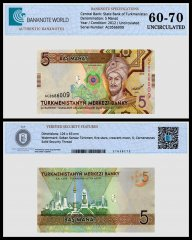 Turkmenistan 5 Manat Banknote, 2012, P-30a, UNC, TAP 60 - 70 Authenticated