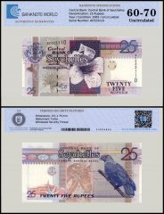 Seychelles 25 Rupees Banknote, 2005, P-37b, UNC, TAP 60-70 Authenticated