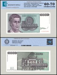 Yugoslavia 100 Million Dinar Banknote, 1993, P-124a, UNC, TAP 60 - 70 Authenticated