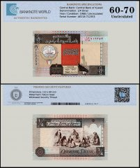 Kuwait 1/4 Dinar Banknote, 1968 - 1994, P-23f, UNC, TAP 60 - 70 Authenticated