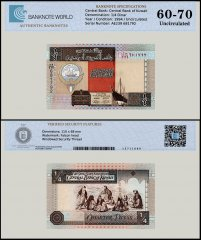 Kuwait 1/4 Dinar Banknote, 1994, P-23h, UNC, TAP 60 - 70 Authenticated