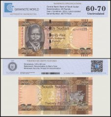 South Sudan 25 Pounds Banknote, 2011, P-8, UNC, TAP 60 - 70 Authenticated