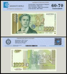 Bulgaria 1,000 Leva Banknote, 1994, P-105a, UNC, TAP 60 - 70 Authenticated
