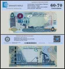 Bahrain 5 Dinar Banknote, 2008, P-27b, Birthday Serial #, UNC, TAP 60 - 70 Authenticated