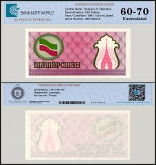 Tatarstan 100 Rubles Banknote, 1991-92, P-5, UNC, TAP 60 - 70 Authenticated