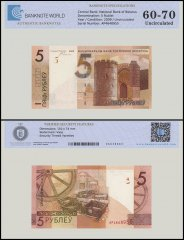 Belarus 5 Rublei Banknote, 2009 (2016), P-37a, UNC, TAP 60 - 70 Authenticated