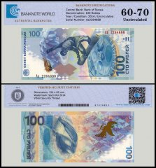 Russia 100 Rubles Banknote, 2014, P-274-Aa, Replacement, UNC, TAP 60 - 70 Authenticated