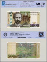 Armenia 5,000 Dram Banknote, 2012, P-56a, UNC, TAP 60 - 70 Authenticated