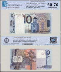 Belarus 10 Rublei Banknote, 2009, P-38a.1, UNC, TAP 60 - 70 Authenticated